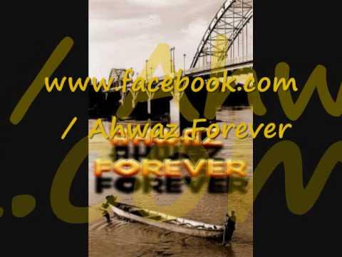 Ahwaz Forever Music Senter Present