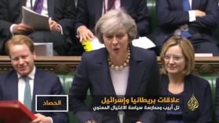 الجزيرة تفضح أساليب إسرائيل للتأثير على السياسة البريطانية