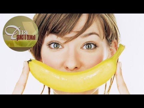 Бананы – польза и полезные свойства бананов