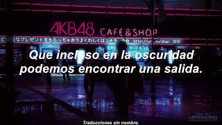 Baixar James Bay - Us | Español