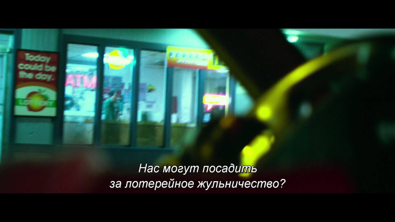КОНТИНУУМ - Trailer
