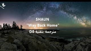 "[MV] SHAUN _ ""Way Back Home"" 8D  arabic Sub | أغنية ""في طريق العودة للمنزل"" مترجمة للعربية"