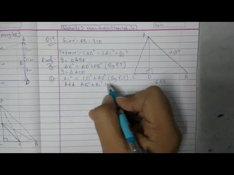 Chapter 6 Exercise 6.5 (Q14) || Triangles || Class 10 maths