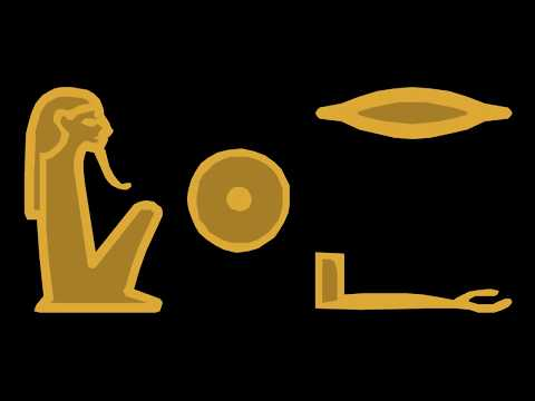 Introduction To The Madw Natjr - Ancient Egyptian Language