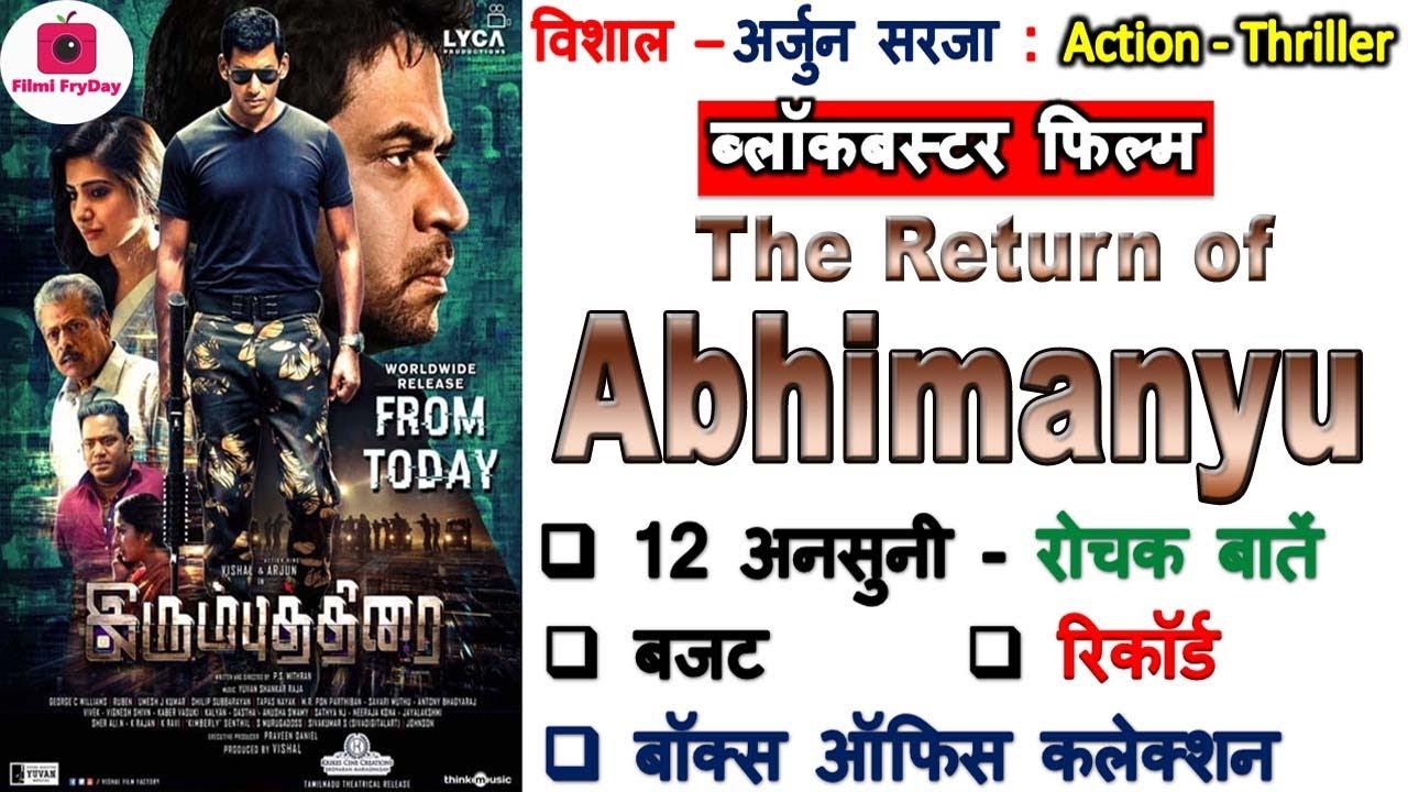 Irumbu Thirai The Return of Abhimanyu Unknown Facts Budget Box Office Trivia Vishal 2018 Tamil Film