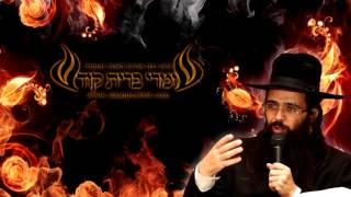 הרב יעקב בן חנן סוד הפרנסה בנקל עם מוזיקת רקע