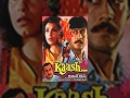 Kaash | Jackie Shroff And Dimple Kapadia | Bollywood Drama Full Movie