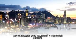 Компания в Гонконге(, 2015-06-17T11:48:38.000Z)