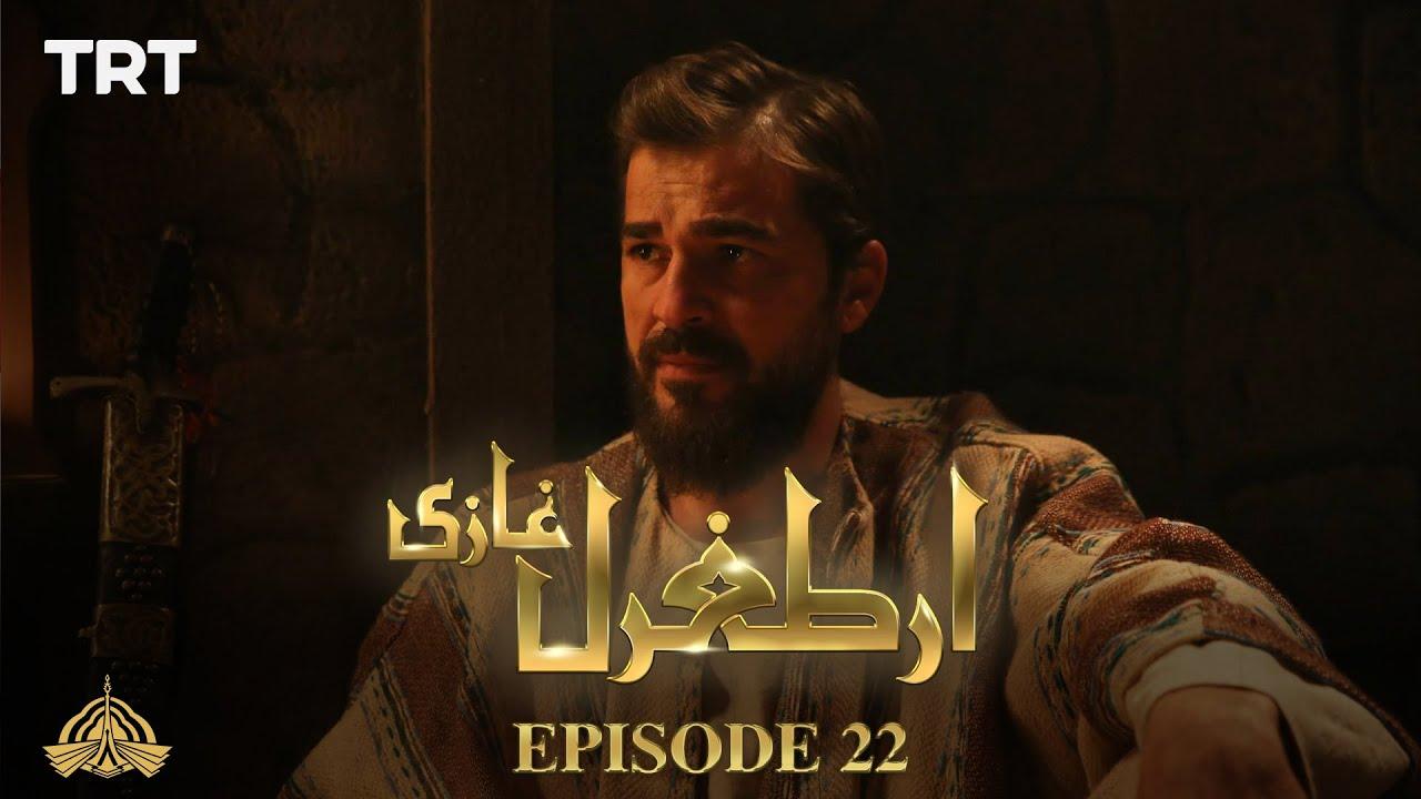 Ertugrul Ghazi Urdu - S01E22