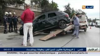 حوادث المرور : مصرع 11 شخصا و اصابة 37 آخرين خلال24 ساعة الأخيرة