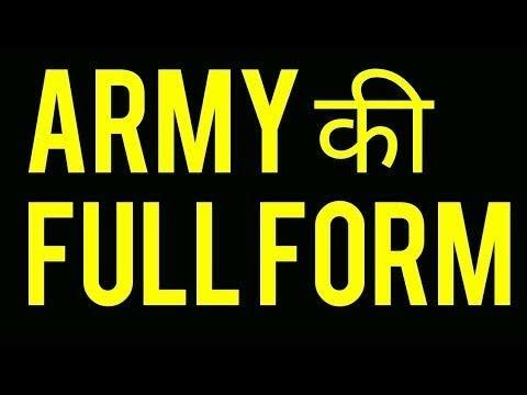 ex army full form
