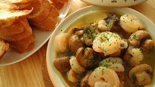 簡単「アヒージョの作り方」 easy 「spanish Garlic Shrimp 」