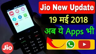 [New] Jio Phone New Update 19 मई 2018 | Install Latest App Jio Phone - WhatsApp & YouTube जल्दी आएगा
