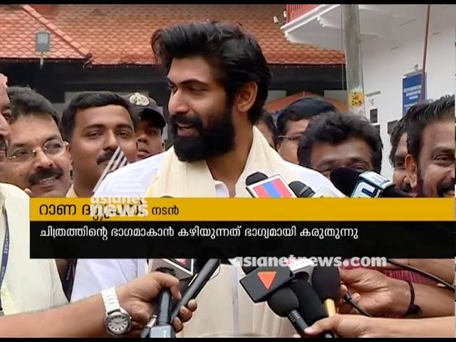 Rana Daggubati in Thiruvananthapuram   Discussion of Marthanda Varma Movie