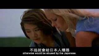 女集中營(預告片)  The Bamboo House of Dolls(Trailer)