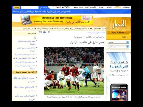 Egypt win African Cup of Nations 2010 - Headlines from around the world.