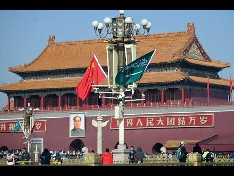 ولي العهد السعودي يصل الصين في زيارة رسمية  - نشر قبل 3 ساعة