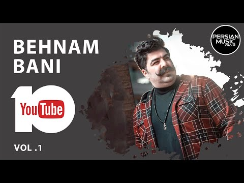 Behnam Bani - Best Songs - vol. 1 ( بهنام بانی - 10 تا از بهترین آهنگ ها )