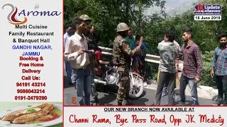 Jammu Kashmir News Round Up 18 June 2018 | Stay Updated With Latest...