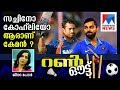 Virat Kohli better than Sachin Tendulkar? | Manorama News