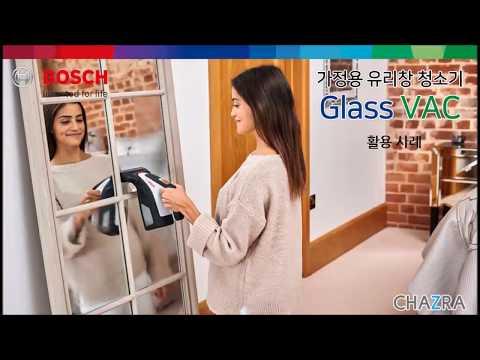 Видео обзор: Стеклоочиститель BOSCH GlassVAC (полная комплектация)