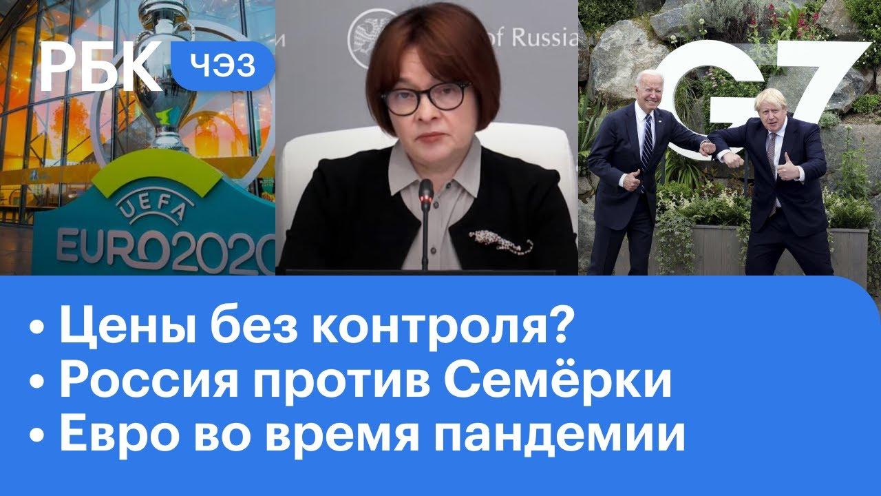 Байден пообещал дать понять Путину что США вернулись