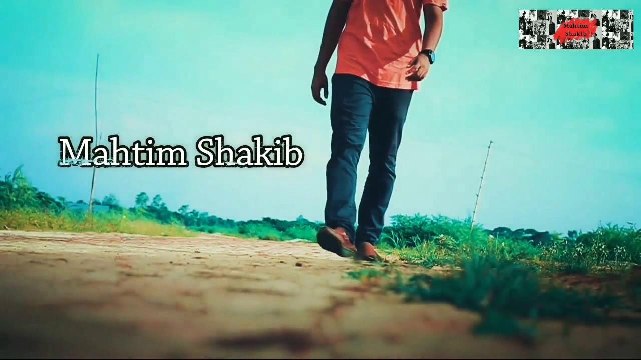 Nil Akashar Niche Ami | Mahtim Shakib