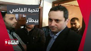 لبنان .. لماذا يسعى حزب الله إلى تنحية القاضي