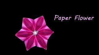 (折り紙・コピー用紙)簡単で綺麗なペーパーフラワーの作り方【DIY】(Origami and copy paper)Paper Flower
