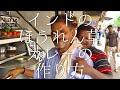 インドのほうれん草カレーの作り方 / Chiken Saagwala の動画、YouTube動画。