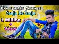 Sanju re Sanju Koraputia Dj New Desia Song 2020  6301613050  Dj Sagar Kelar Dhemssa tv apps