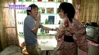 お化けが大嫌いな後輩の山本隆弥アナを驚かそうとした川田裕美アナに 後...