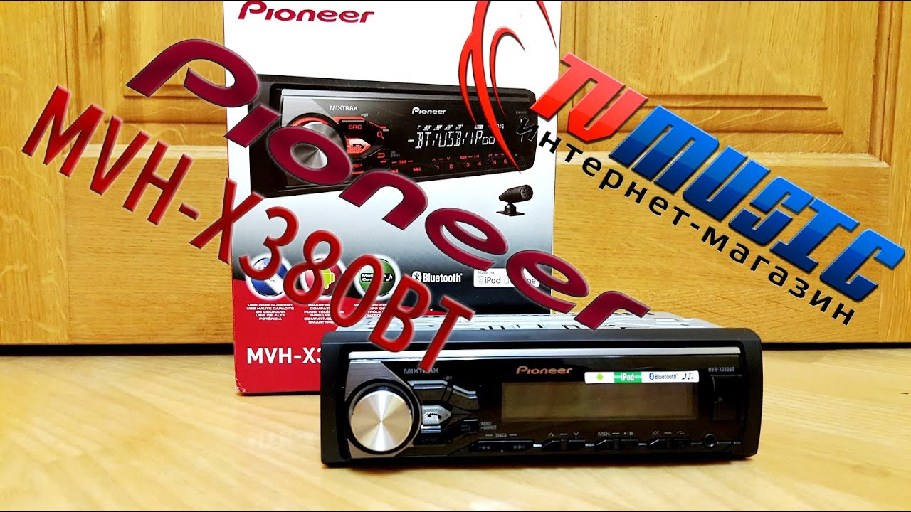 Купить автомагнитолу в луцке недорого: большой выбор объявлений продам магнитолу для авто бу луцк. Автомагнитола pioneer 4016 экран 4,1 tft.
