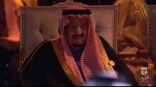 العرضة السعودية في حفل افتتاح حي الطريف.