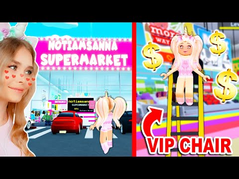 BUYING The VIP CHAIR In My Very First SUPERMARKET! (Roblox)