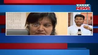 Reporter Live: Aparajita Sarangi May Join Politics After Retirement