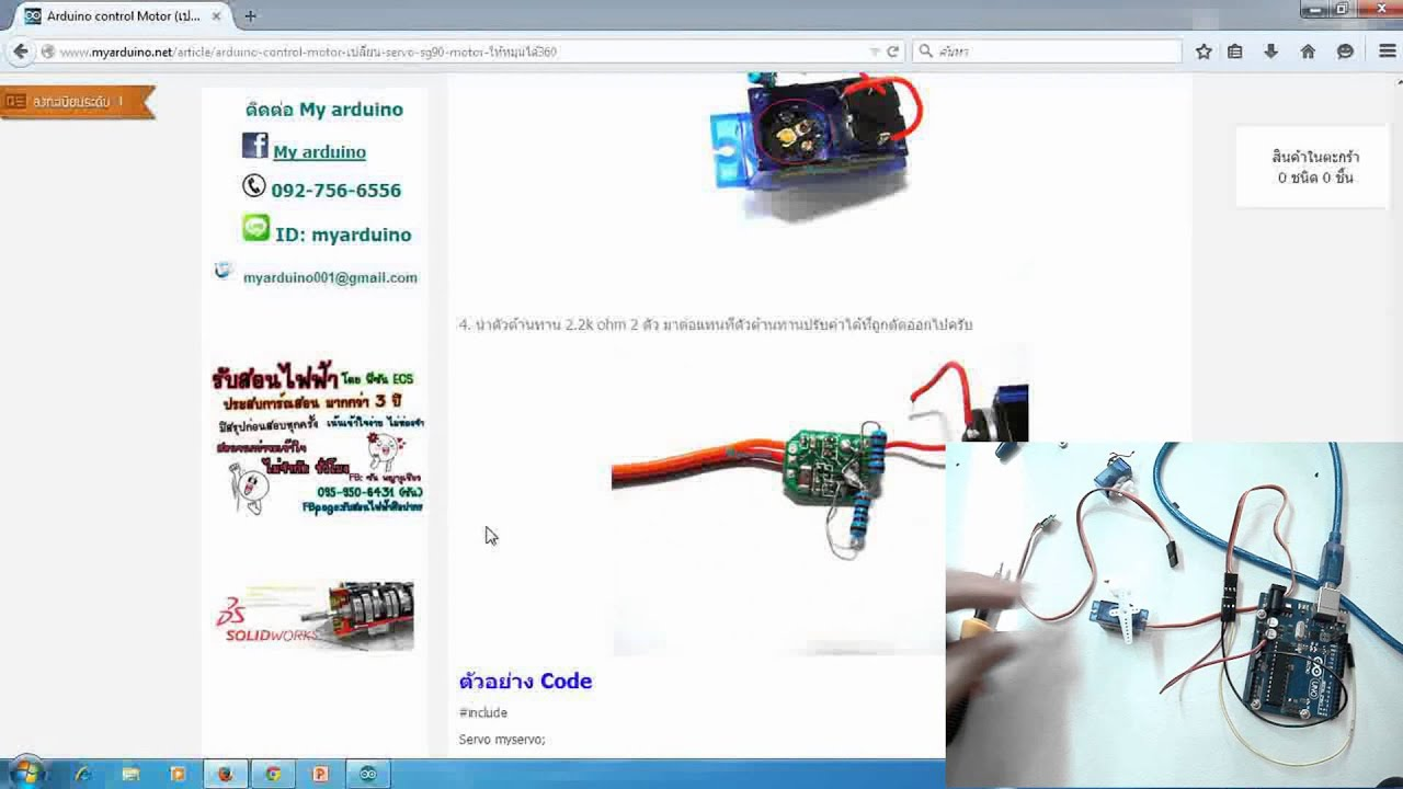 Servo sg90 motor 360 degree with arduino youtube Servo motor 360 degrees arduino