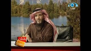 دهاليز الوسواس القهري | البروفيسور عبدالله السبيعي | وقفات نفسية