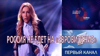 """""""Первый канал"""" вынес вердикт Самойловой    (24.03.2017)"""