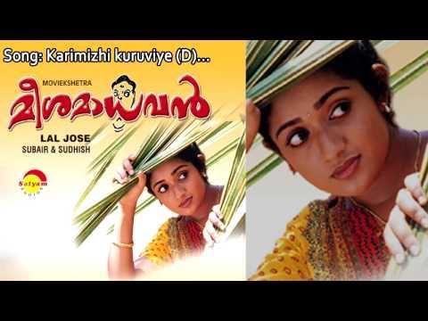 Karimizhi Kuruviye (D) - Meesamadhavan