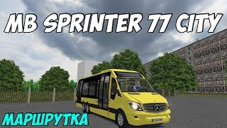 OMSI 2 Mercedes-Benz Sprinter City 77