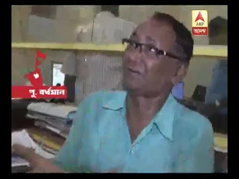 Fake Doctor of Katwa starts crying as the Health department inquiring him: Watch