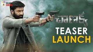 Gopichand Chanakya Teaser Launch | Mehreen | Zareen Khan | 2019 Latest Telugu Movies | Telugu Cinema