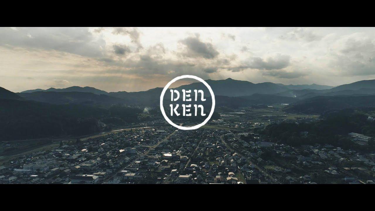 DENKEN WEEK 【第二弾】