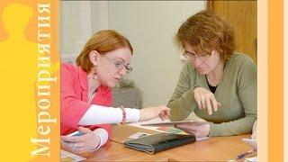 Учимся в МИОО: Мастер-класс ''Использование электронных учебников в образовательном процессе''