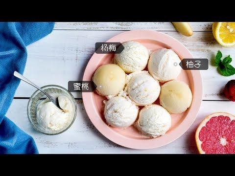 【曼食慢语】咦,这些冰品,我怎么越吃越醉? *4K