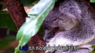 សូរិយាគងព្រៃ,soriya kong prey, កែវ សារាត់ Khmer Singer Star Keo Sarat karaoke