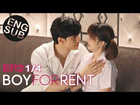 [Eng Sub] Boy For Rent ผู้ชายให้เช่า | EP.2 [1/4]