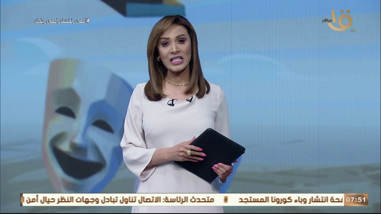 صباح الخير يا مصر  النشرة الفنية.. وفاة الفنان حسن حسني عن عمر يناهز 89عاما