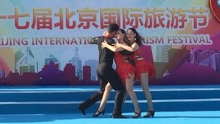 17th Beijing International Tourism Festival, 2015 - Costa Rican Dance Ensemble 1
